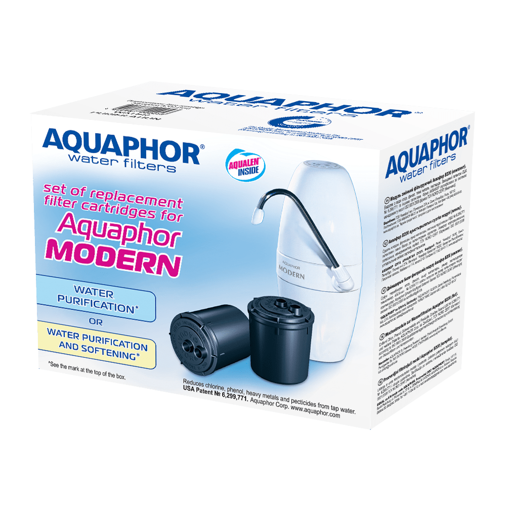 Aquaphor B200 replacement set-1